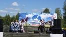 Фестиваль Молочная река 2017_10